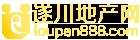 遂川县地产网